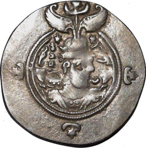 Dracma de Cosroes II. 30910
