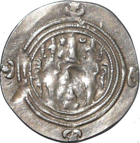 Dracma de Cosroes II. 309a10