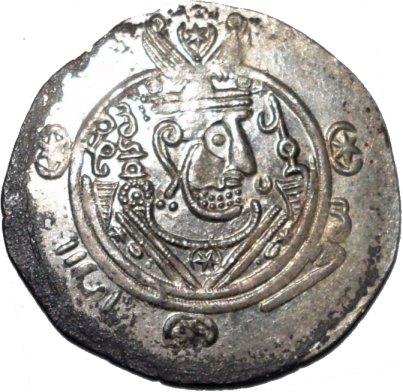 Hemidracma arabo-sasanida de Umar b.al-Alá 31010