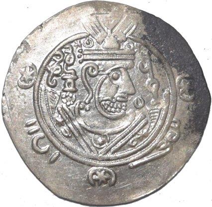Hemidracma arabo-sasanida de Umar b.al-Alá 31110