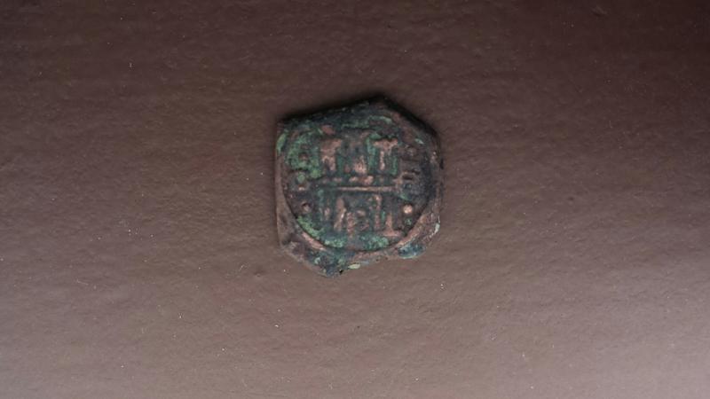 Dos maravedís de Granada de Felipe III o IV Cm170710