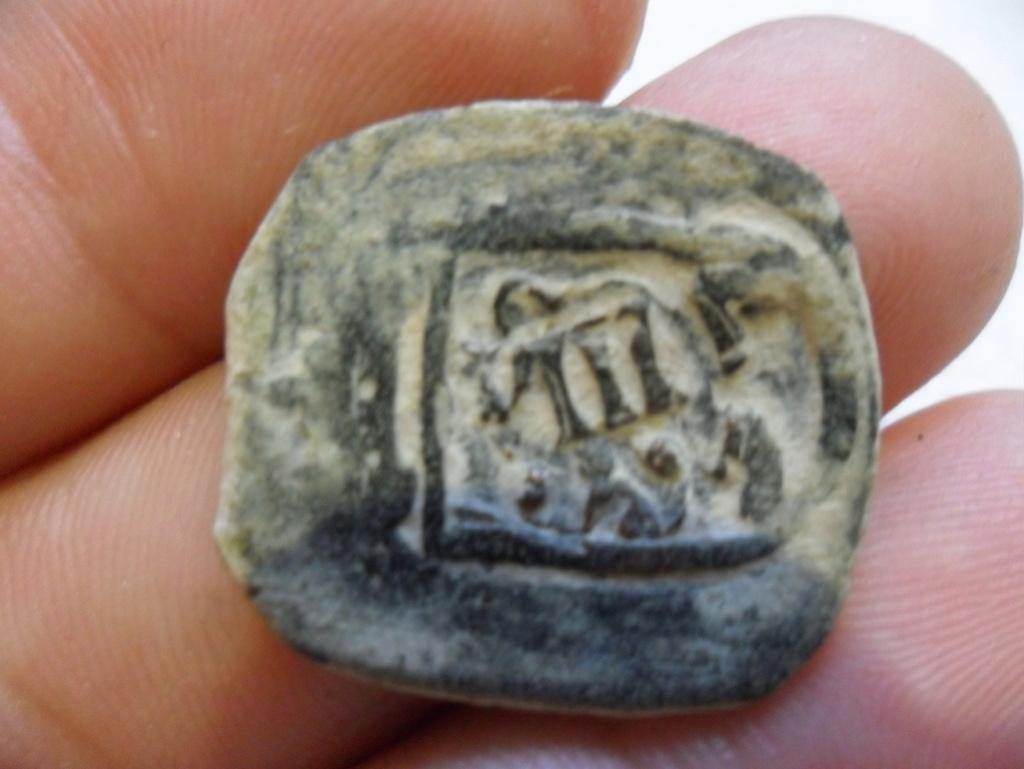 VIII maravedís  de Felipe III o IV(?), ceca Segovia, resellados. Sam_3713