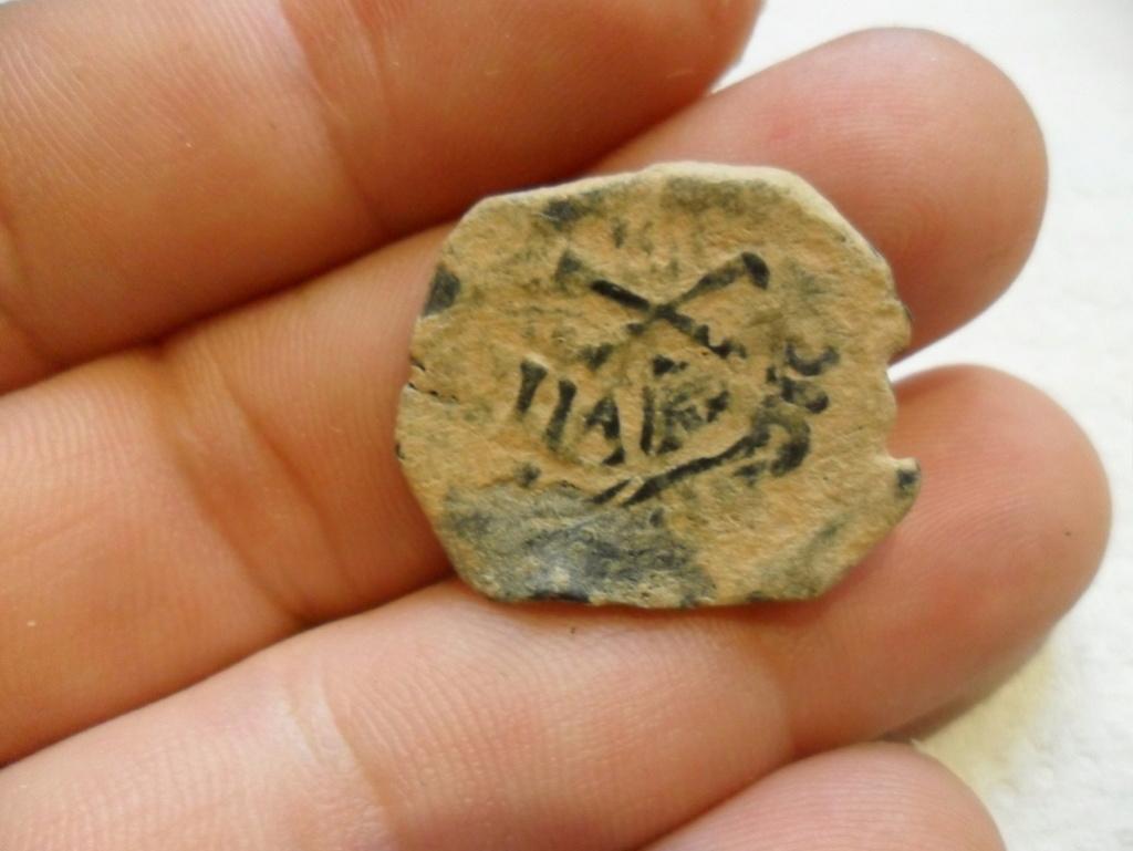 8 maravedís de Felipe III o IV (?) ,con resellos. Sam_3715