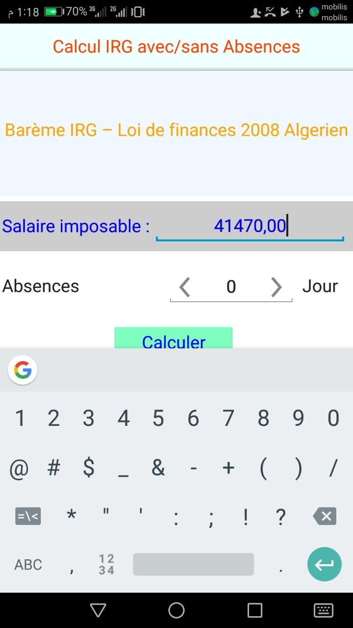 حساب قيمة الضريبة IRG ب/بدون غيابات Calcul IRG avec/sans Absences 2017-011