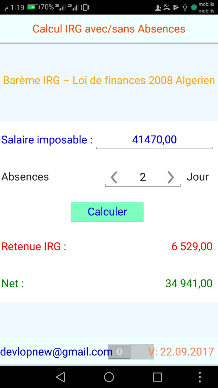 حساب قيمة الضريبة IRG ب/بدون غيابات Calcul IRG avec/sans Absences 2017-013