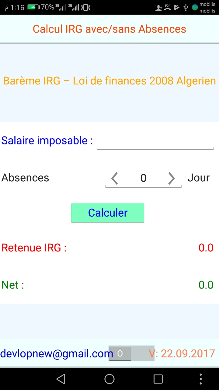 حساب قيمة الضريبة IRG ب/بدون غيابات Calcul IRG avec/sans Absences 2017-014