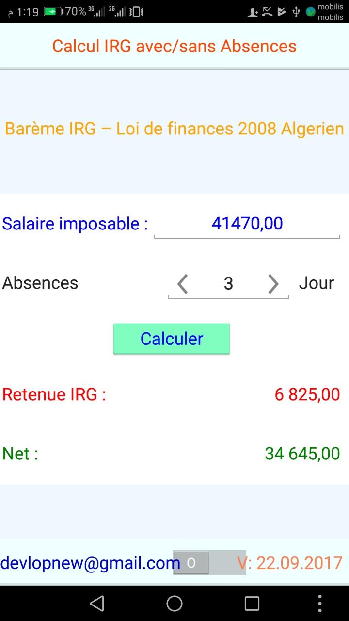 حساب قيمة الضريبة IRG ب/بدون غيابات Calcul IRG avec/sans Absences 2017-015