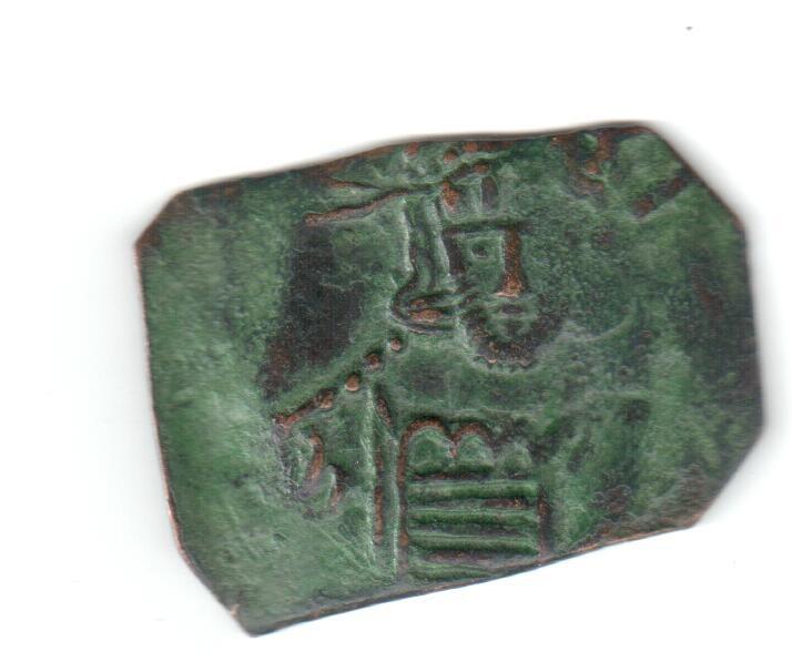 40 nummi de Constantino IV Byzanv10