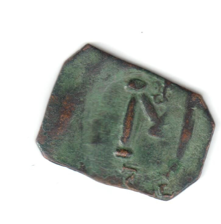 40 nummi de Constantino IV Byzrev10