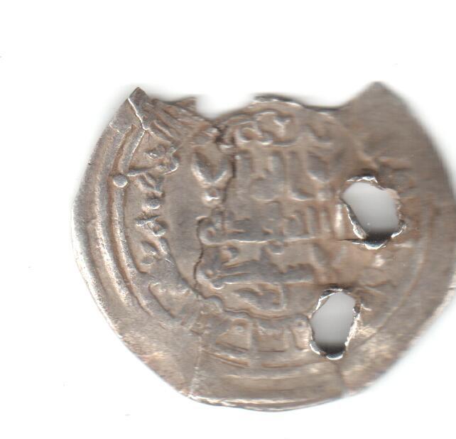 Dírham de al-Hakam II, Medina Azahara, ¿355? H Dirhan10