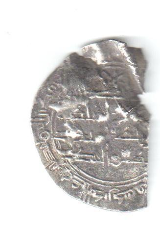 Dírham del 272 H, Muhammad I, al-Ándalus Dirhre11