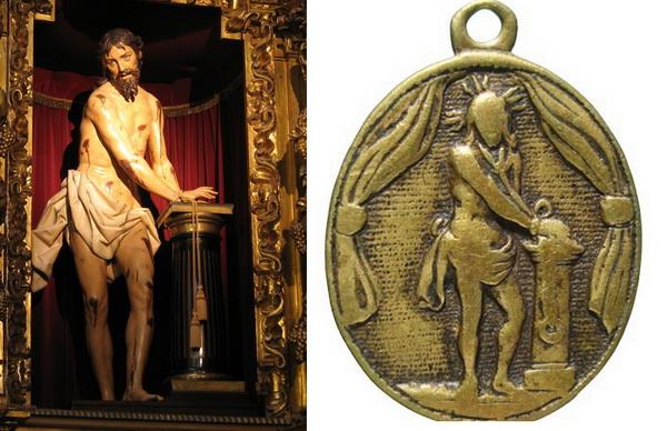 Santísimo Cristo de los Afligidos / Escudo Mercedario - MR551- (R.M. SXVII-O446) Comp_g10