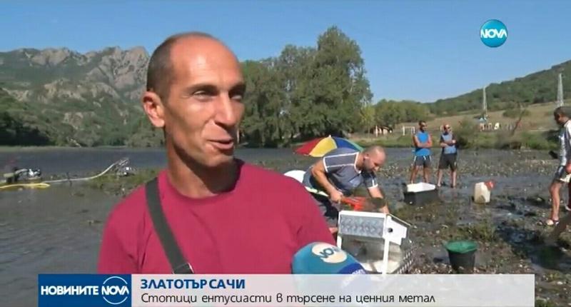Събор на БАТСЗМ и общ. Маджарово 12 август 2017 2017-011