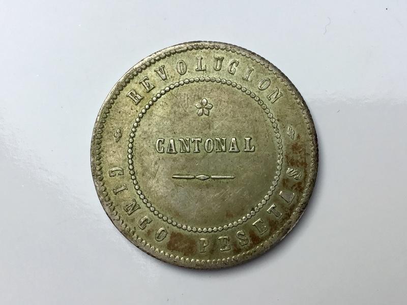 1873 5 pesetas Cartagena Img_0630