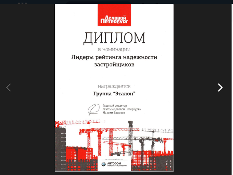 """ГК """"Эталон"""" (/""""Эталон-Инвест"""" в Москве) - строительная компания ЖК """"Летний сад"""" - Страница 7 2qzibs10"""