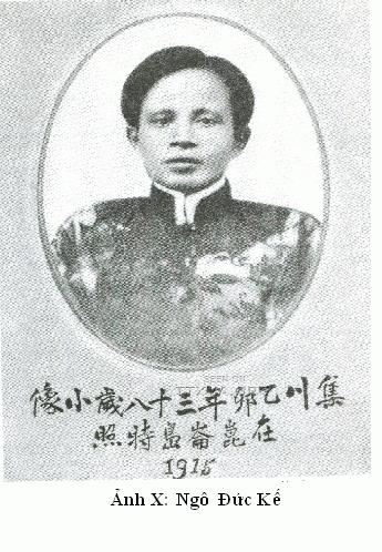 Nguyễn Thái Học 1902- 1930 (Nhượng Tống) Nguyen10