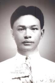 Nguyễn Thái Học 1902- 1930 (Nhượng Tống) Nguyen24