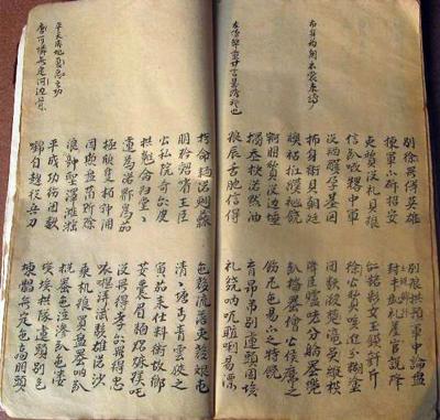Thảm họa văn hóa : Kỹ sư sửa 1.000 câu trong Truyện Kiều của Nguyễn Du ! Truyen12