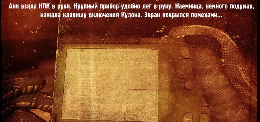 Комната Азота 1_kadr10