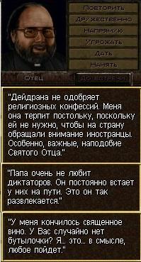 Неролевое обсуждение Ieo_210