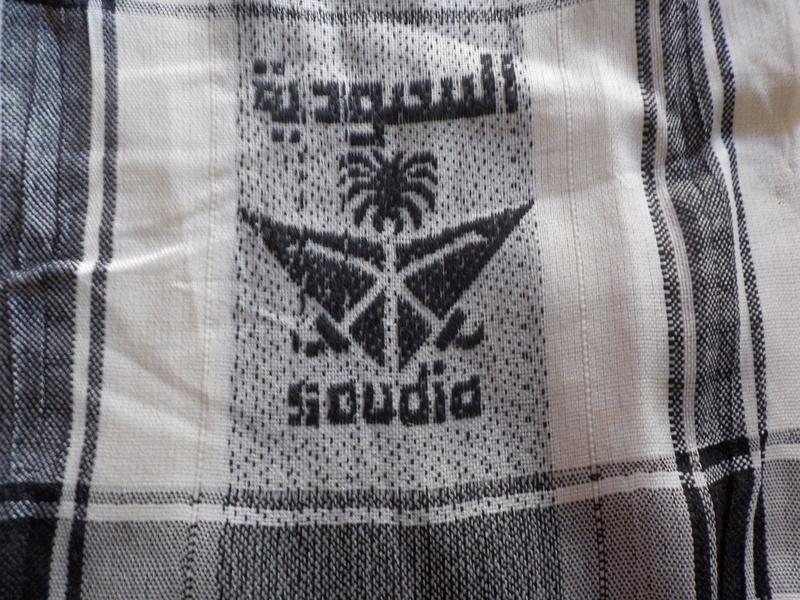 Saudi shemagh Dscn1013