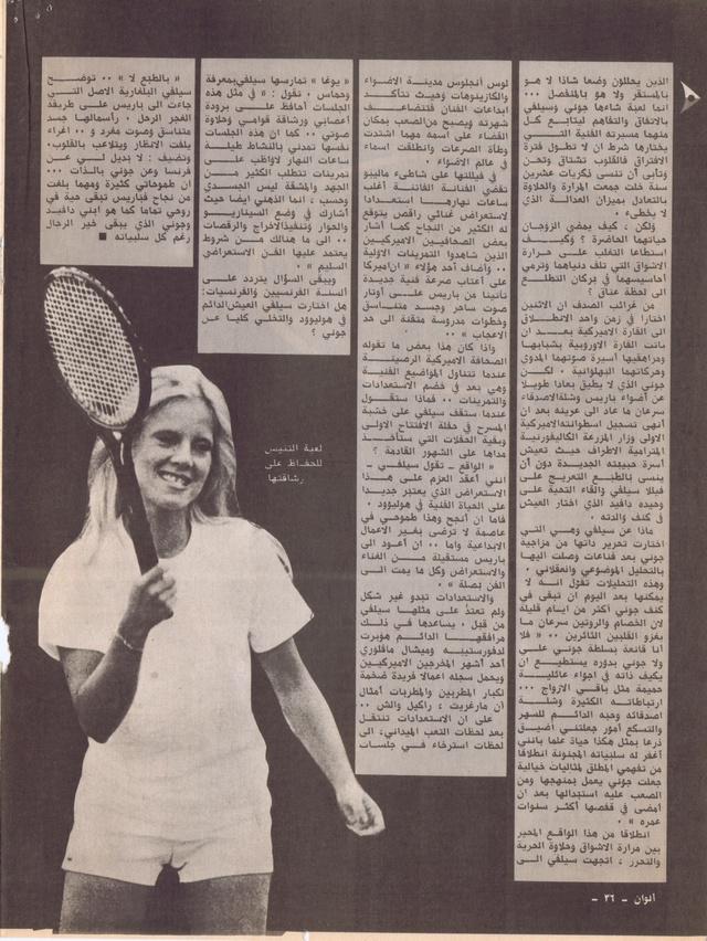 """Discographie N° 77 """"LA CHANSON AU BROUILLON"""" - Page 3 Alwan_10"""