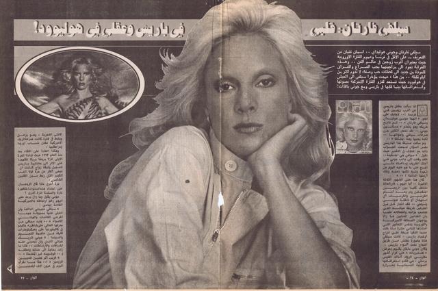 """Discographie N° 77 """"LA CHANSON AU BROUILLON"""" Alwan_12"""
