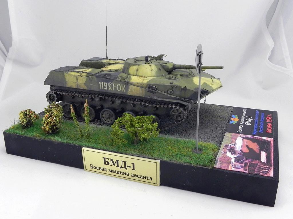 Боевая машина десанта БМД-1 1/35 10011