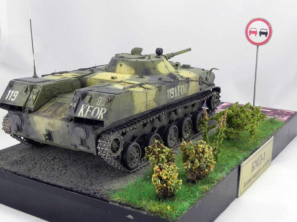 Боевая машина десанта БМД-1 1/35 10211