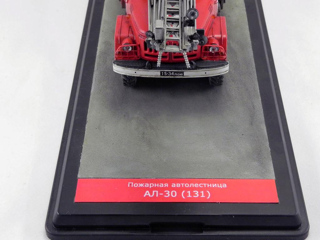 Пожарная автолестница АЛ-30 (131) 1:43 AVD 11110