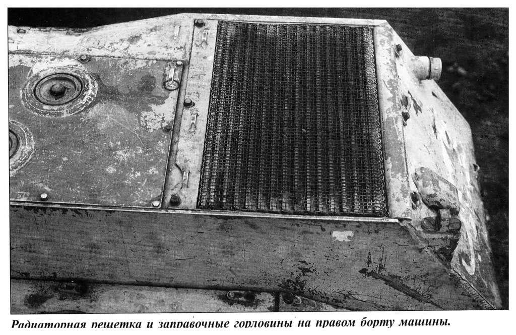 """БМД-1П 1/35 """"Звезда"""" и немного """"Скифа"""" Scan_211"""