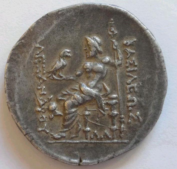 Tetradracma de Alejandro Magno. Tracia, Mesambria (225-175 a.C.) Screen16
