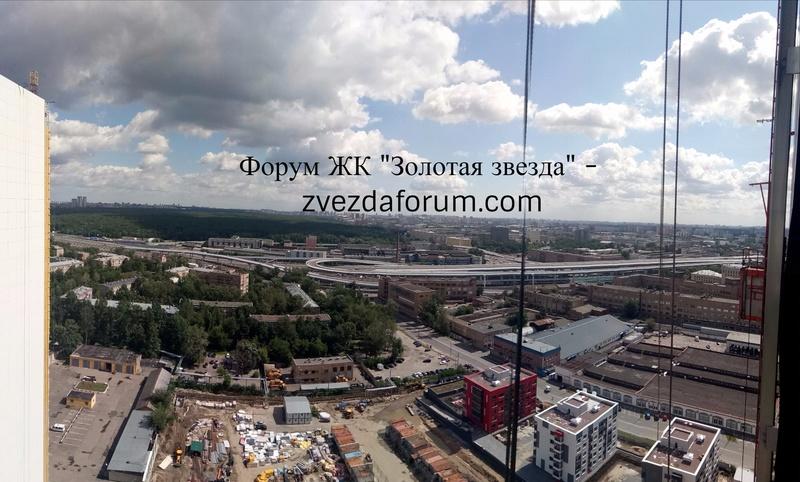 """Реальные (не рекламные) фото видов из окон 30-го этажа ЖК """"Золотая звезда"""" (панорамы) - на город и на Измайловский парк 310"""