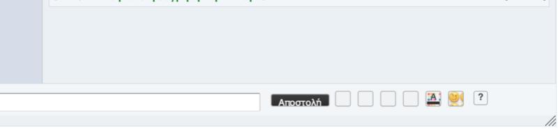 Κουμπιά στο chatbox Oaooe_24