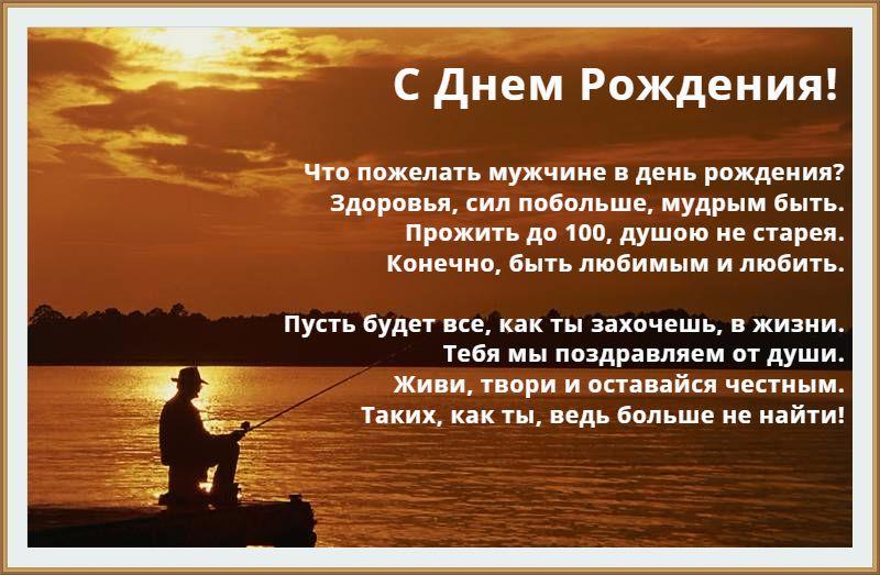 Зубковичу Борису очередной ДР! Eiaae-12