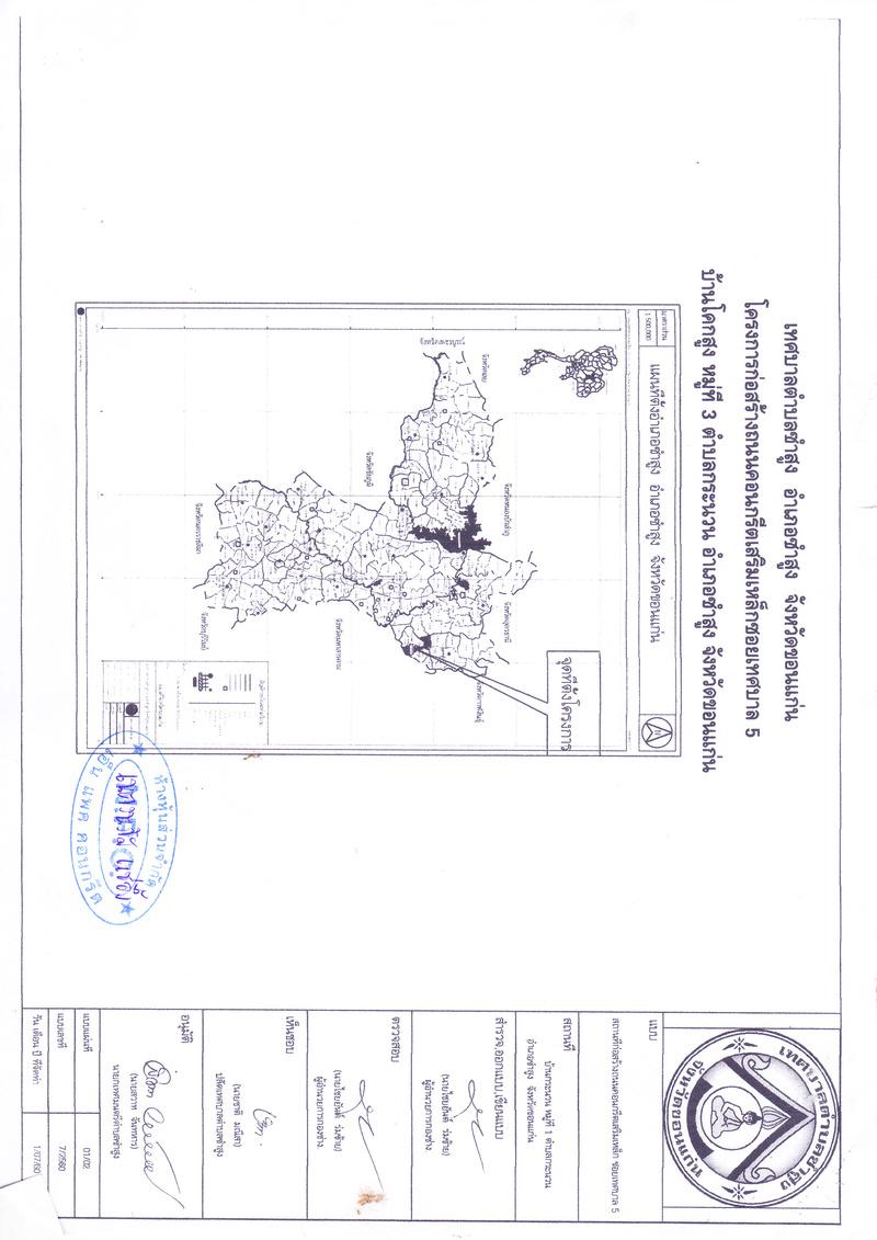 โครงการก่อสร้างถนนคอนกรีตเสริมเหล็กซอยเทศบาล 5 บ้านโคกสูง  หมู่ที่ 3 ตำบลกระนวน อำเภอซำสูง จังหวัดขอนแก่น   314