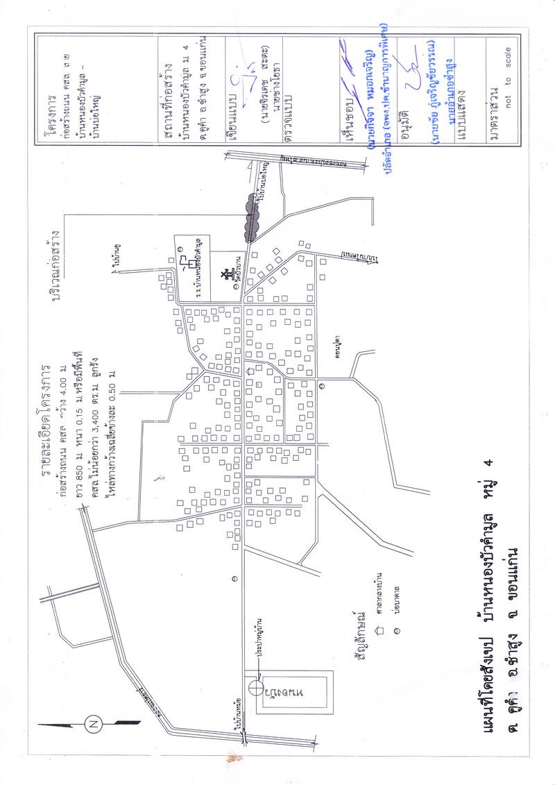 โครงการปรับปรุงถนนคอนกรีตเสริมเหล็กสายบ้านหนองบัวคำมูล - บ้านบ่อใหญ่ หมู่ที่ 4 ตำบลคูคำ อำเภอซำสูง จังหวัดขอนแก่น 315