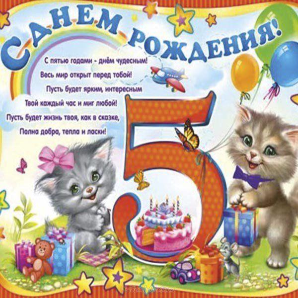 День рождения форума) - Страница 2 D6dab110