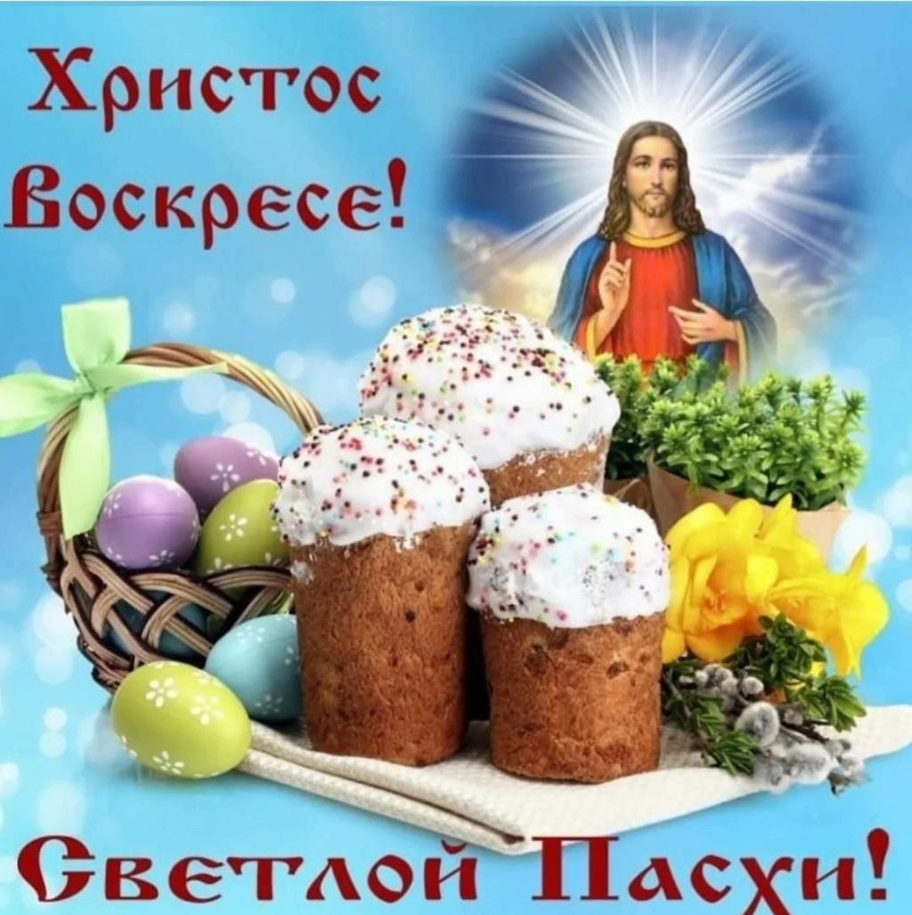 Христос Воскрес!  - Страница 3 Img-2055