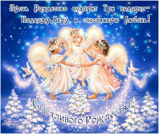 Новогодние поздравления форумчан - Страница 3 Orig10