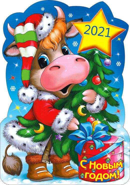 Новогодняя акция от Астильбы - Страница 4 S-202110