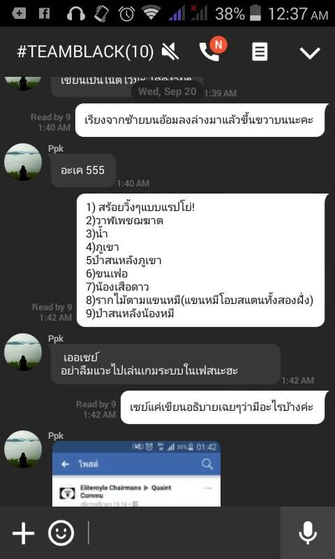 Topics tagged under ส on QUAINT 15067012