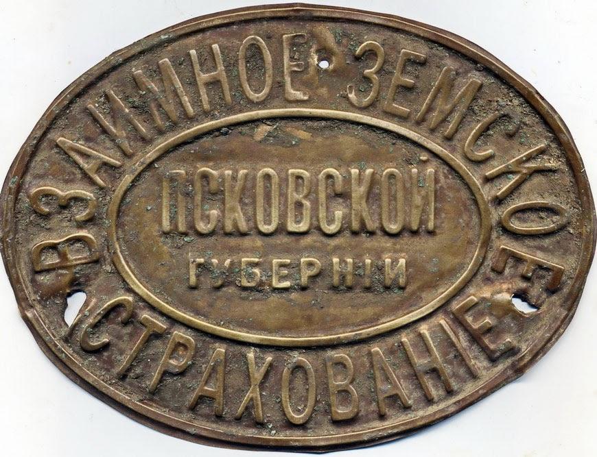 Фальшивая латунь Iaiae-10