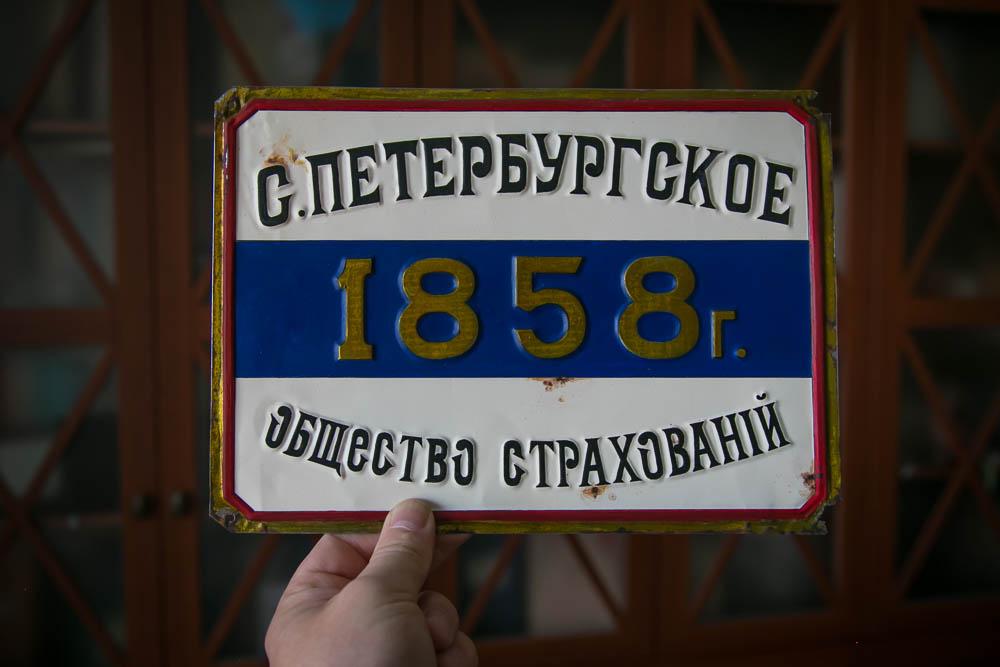 Ижевская коллекция Img_5710