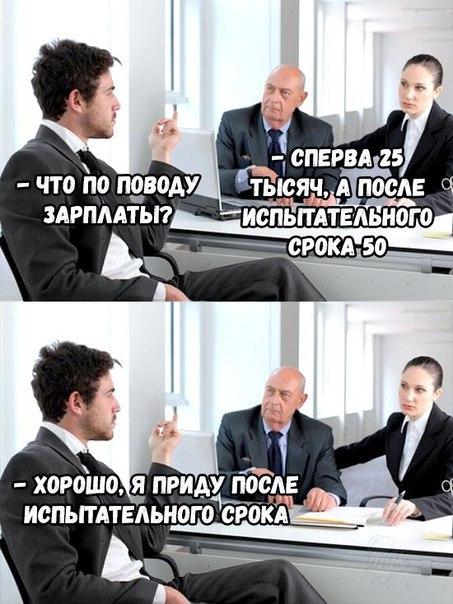 Юмор, приколы... - Страница 3 Ucycck10