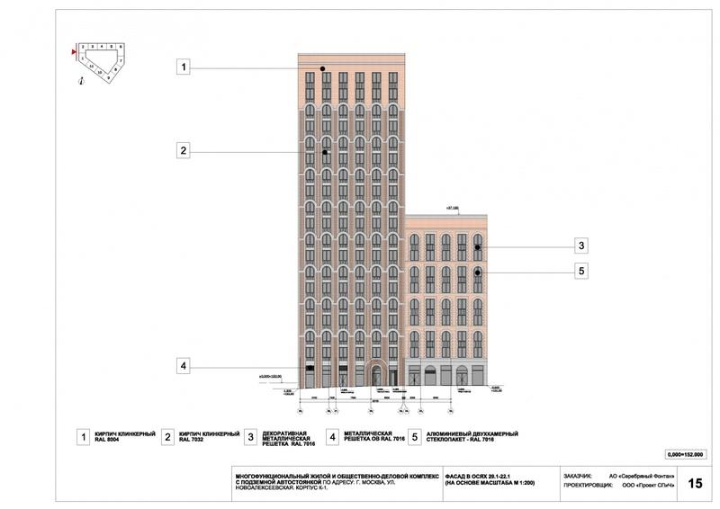 Согласовано архитектурное решение ЖК рядом с метро «Алексеевская» 310