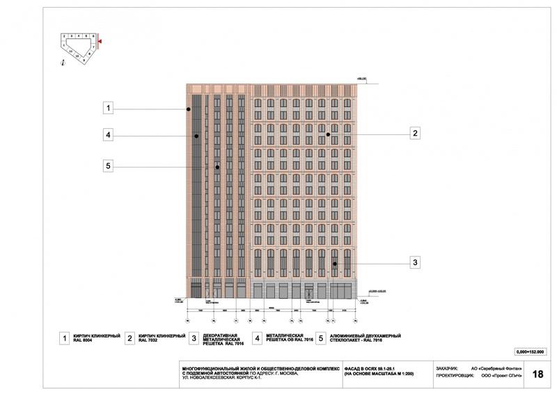 Согласовано архитектурное решение ЖК рядом с метро «Алексеевская» 610