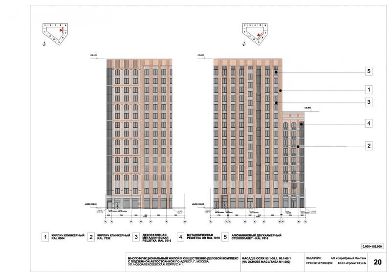 Согласовано архитектурное решение ЖК рядом с метро «Алексеевская» 810