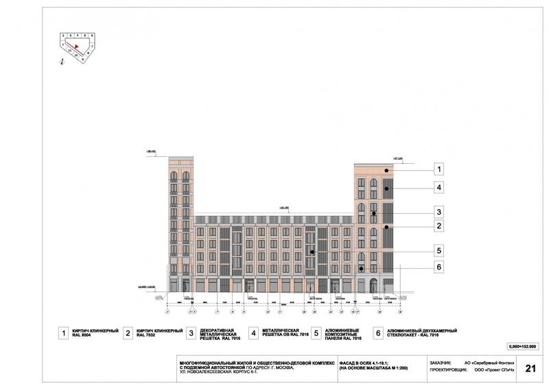 Согласовано архитектурное решение ЖК рядом с метро «Алексеевская» 910