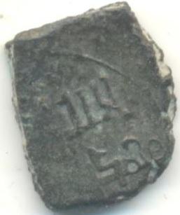 Handús almorávide, Alí ben Yusuf 1211